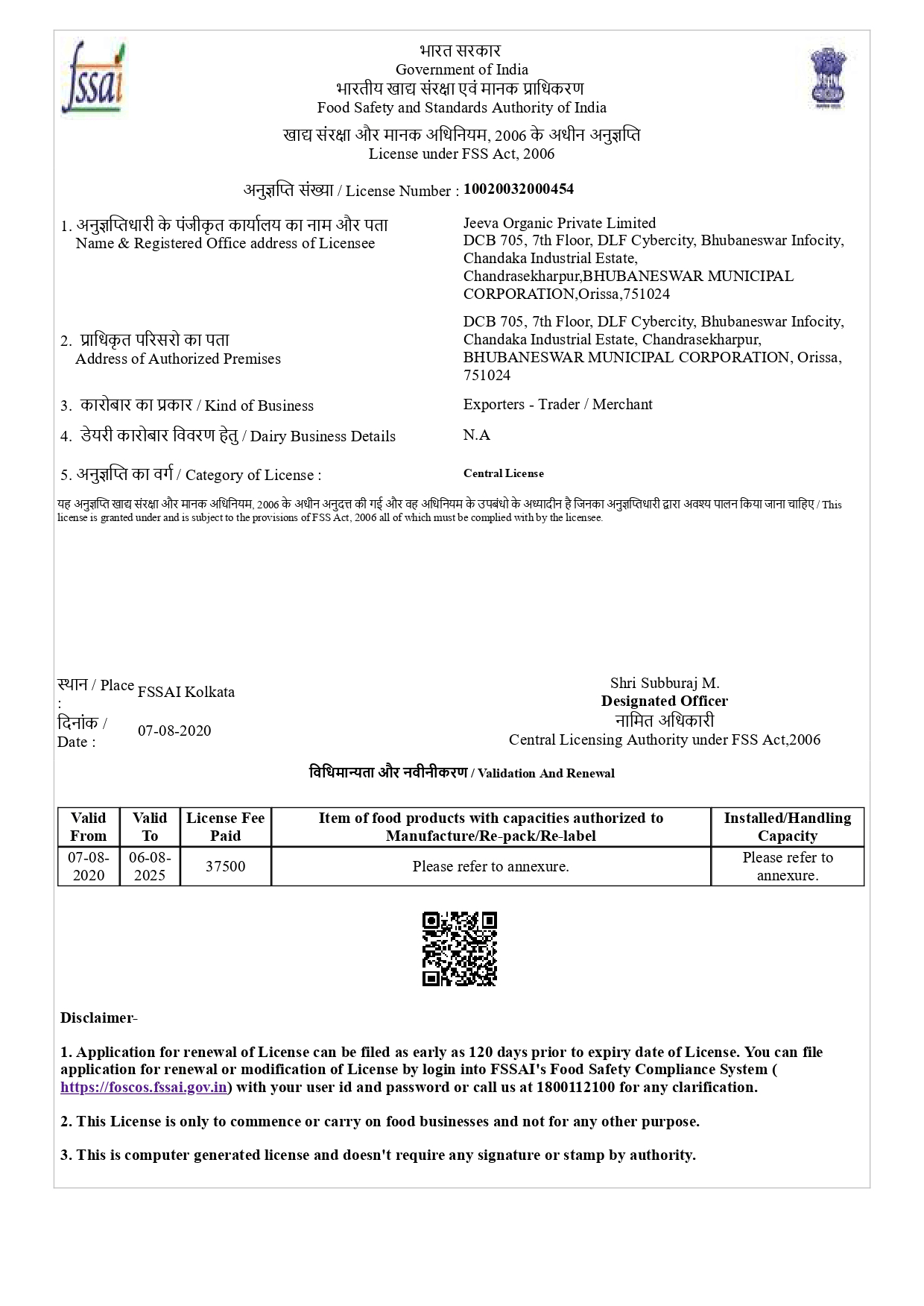 FSSAI Certificate Jeeva Organic