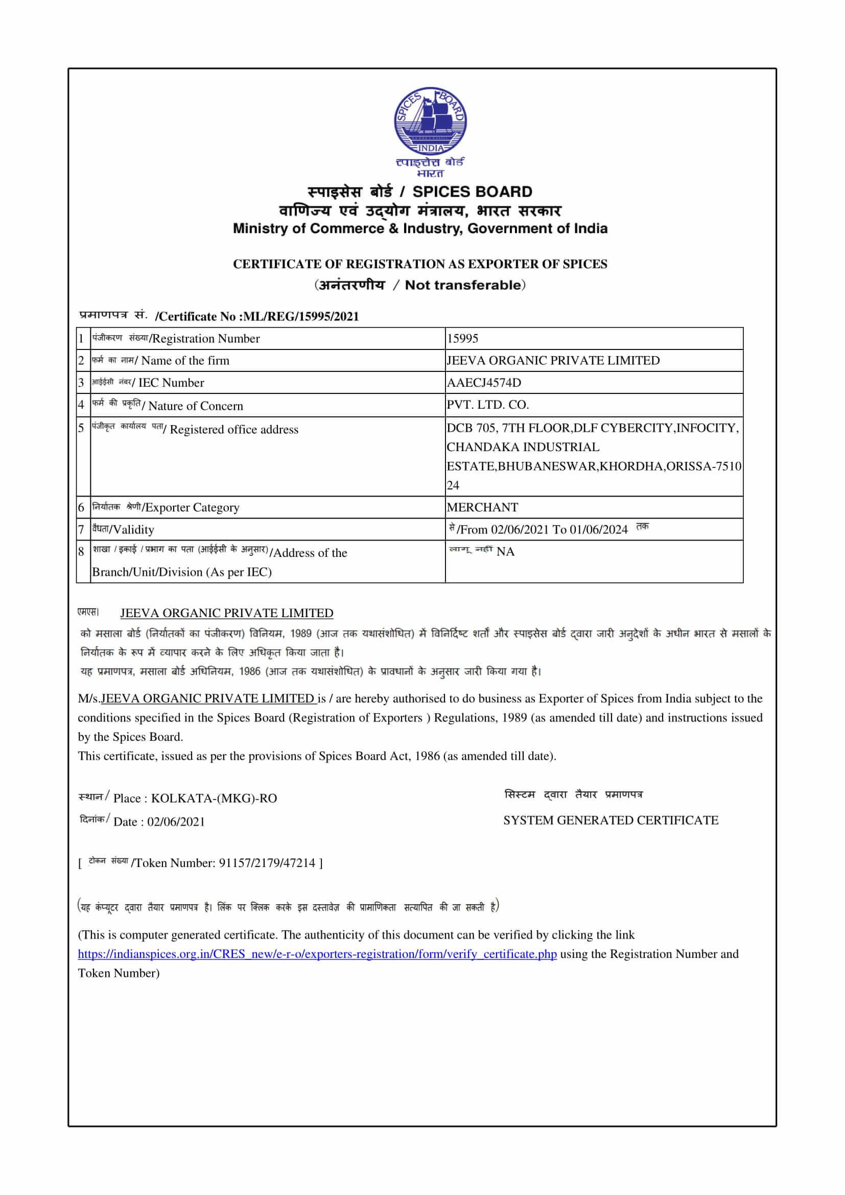 Spice Board Certificate